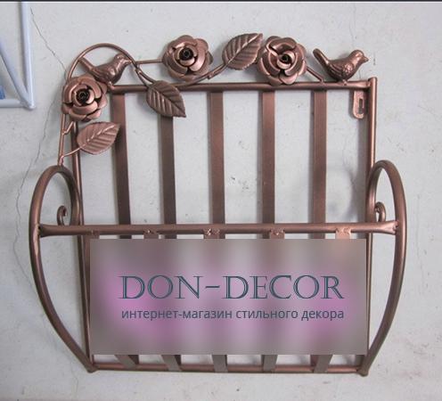 Дон Декор Интернет Магазин